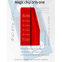 JMD super chip Chip70